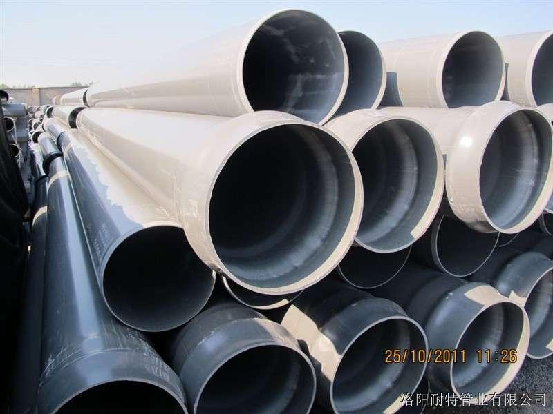 洛陽PVC-U給水管廠家