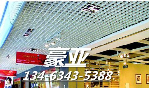 木纹铝格栅吊顶  豪亚牌铝格栅厂家电话
