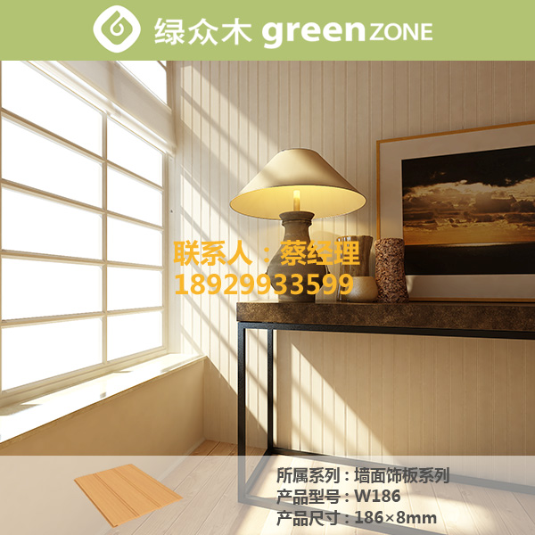 供应防虫木塑墙板