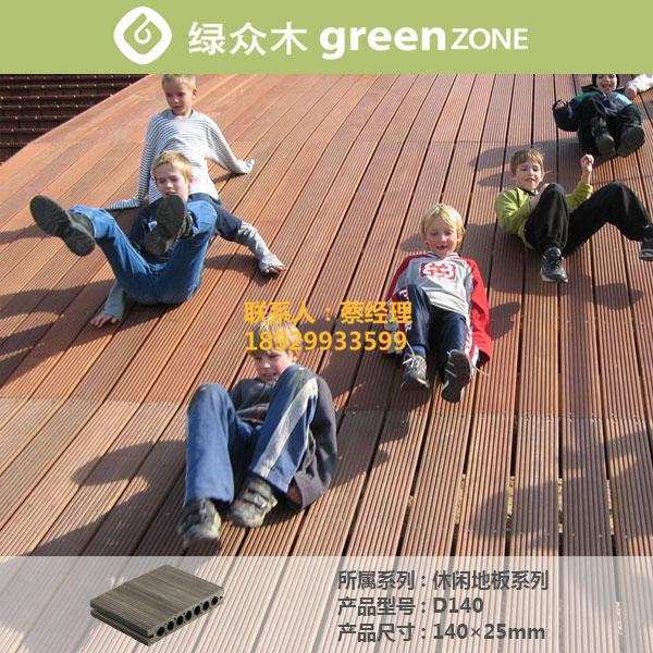 户外地板公园地板第三代木塑地板