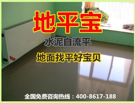供应江西工业地板漆