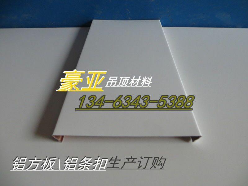 供应铝天花吊顶效果图  XW-冲孔铝天花扣板