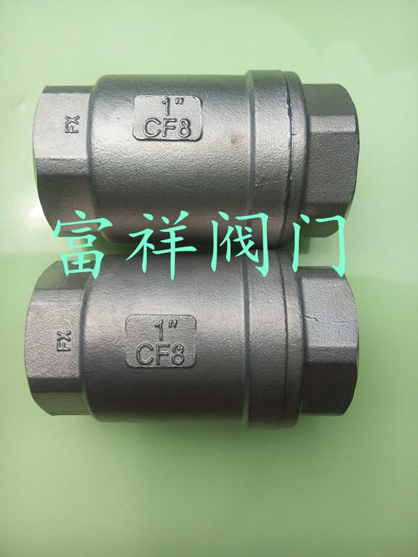 类型(通道位置): 直通式  驱动方式: 水力控制  流动方向: 单向图片
