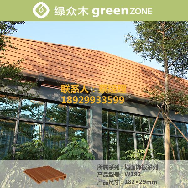 供应防水防滑塑木墙板