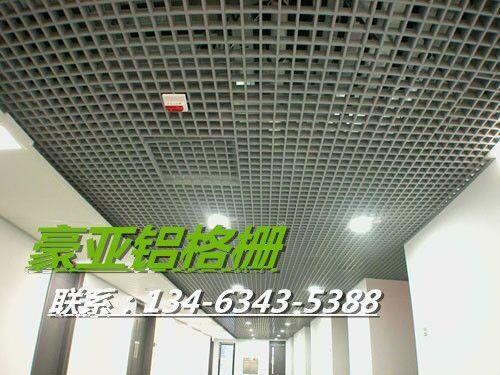 供应铝格栅产品价格、图片 铝格栅联系厂家