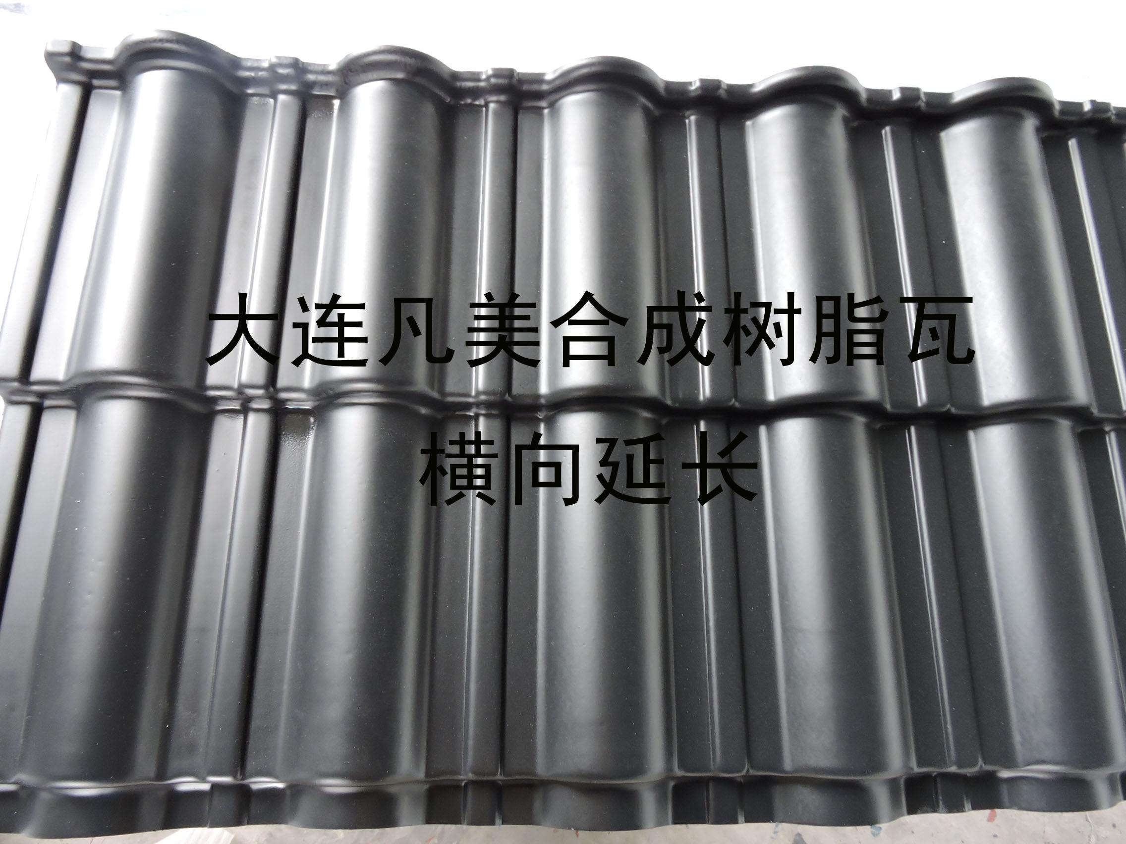 塑料彩瓦-仿古建筑屋顶瓦片
