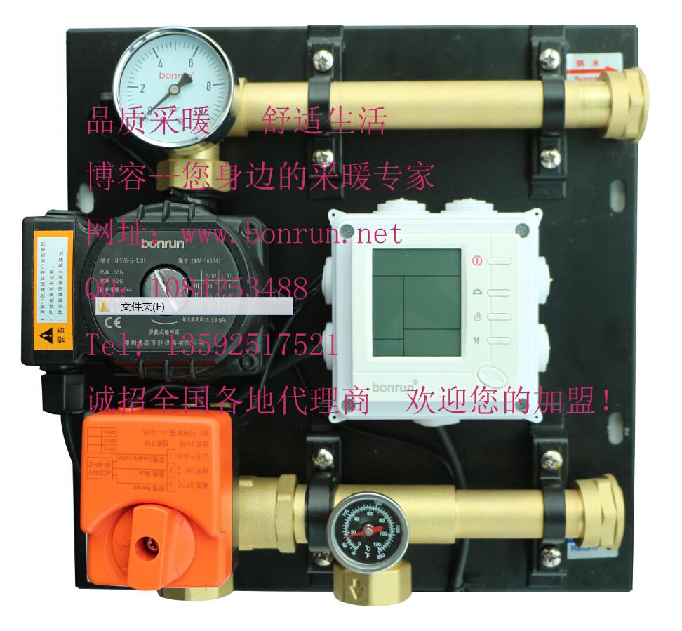 供应博容智能型地暖混水BH530