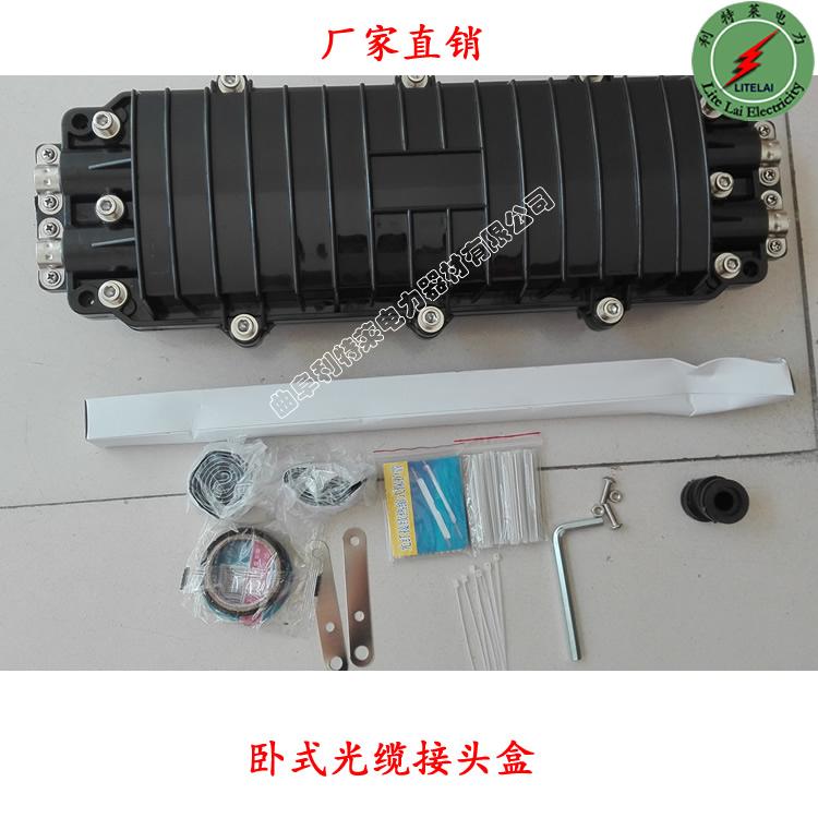 产品特性: · 产品的盒体采用优质工程塑料(ABS),外部紧固件及构件均采用优质材料。 · 产品采用2次压缆技术,确保盒内光纤无附加衰耗。 · 产品具有进出光缆的电气连接可断的功能。 · 产品具有多次复用和扩容功能。 · 外壳上可装气门嘴,便于密封检查时充气及测量气压。 · 外壳上可装有接地引出装置。  ·技术特性: · 可用于单芯,带状光缆。 · 拉伸密封性:2000N轴向拉力,