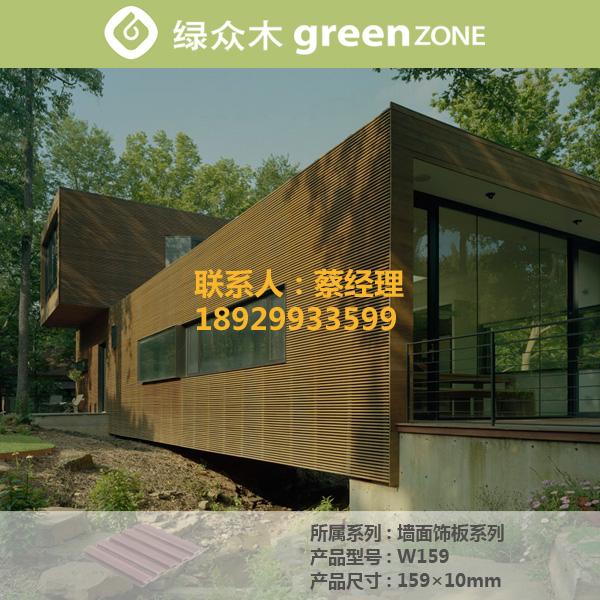 供应绿众生态木小长城