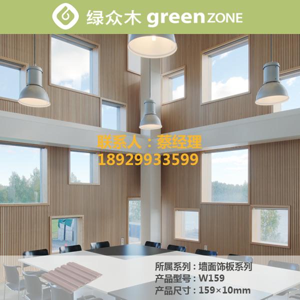 供应外观设计温馨大气节能环保小长城