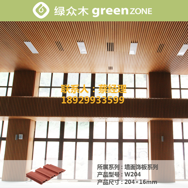 供应广东佛山防水大长城