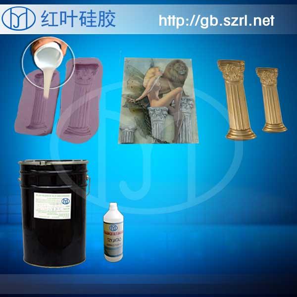 供应欧式建材罗马柱模具硅胶