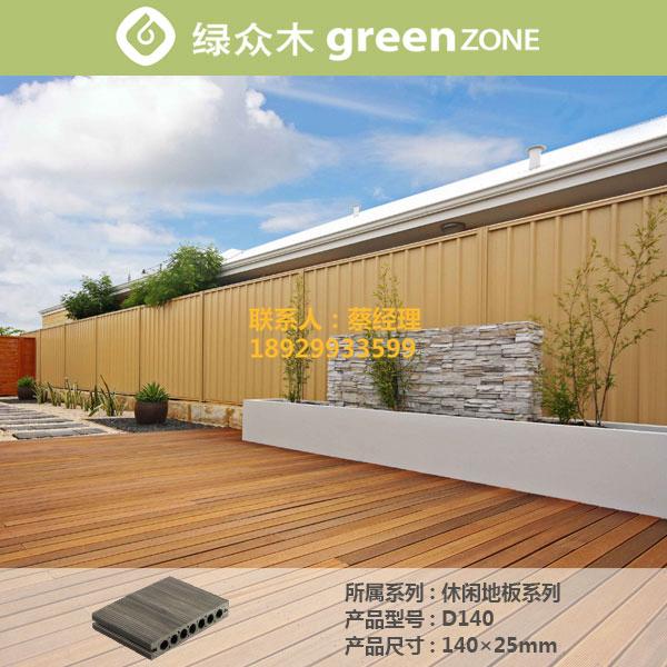 供应别墅古典塑木地板 防腐防滑生态木地板