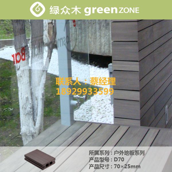 供应防水生态木地板