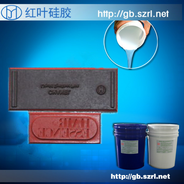 供应热转印图案用的烫金硅胶辊、烫金硅胶