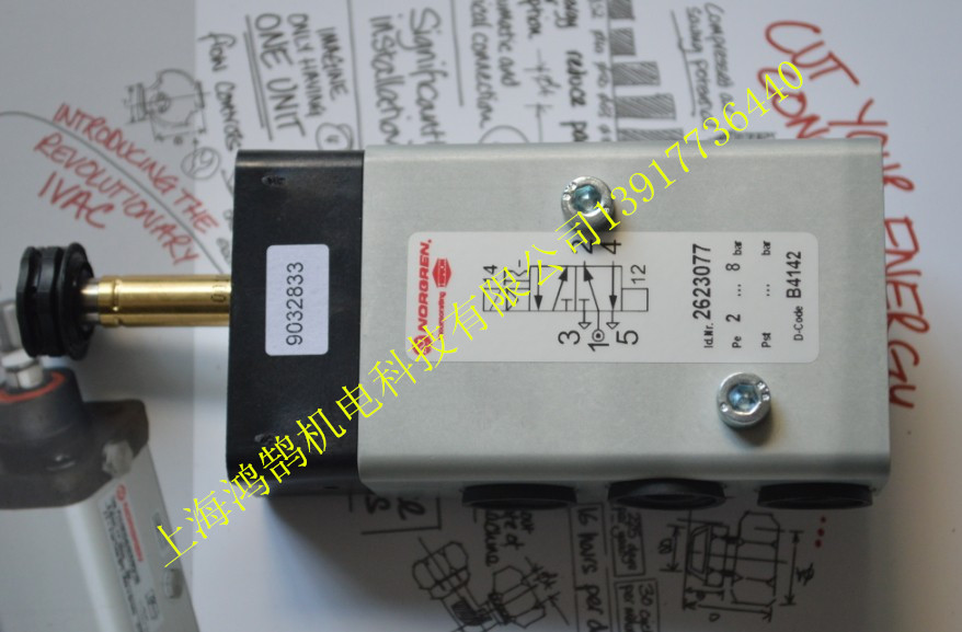 8010777诺冠norgren电磁阀herion电磁阀图片