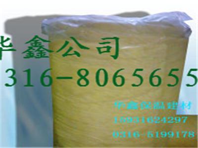 厂家供应玻璃棉卷毡的生产技术