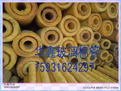 岩棉保温管复合硅酸铝有哪些优点的介绍