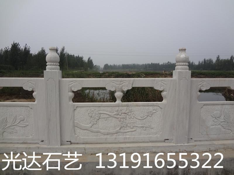 供应草白玉河堤栏杆,草白玉石材栏杆,