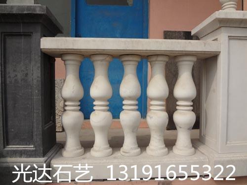供应汉白玉宝瓶柱栏杆,欧式石材栏杆