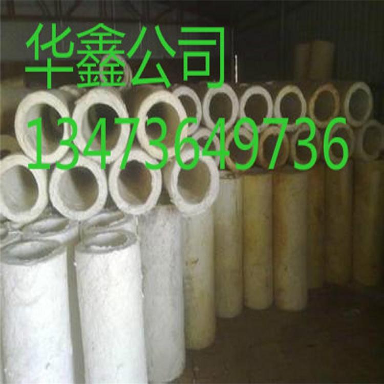 供应华鑫硅酸铝板价格