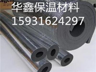 B1级橡塑保温材料技术指标