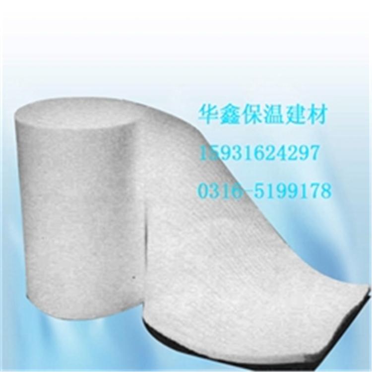供应华鑫各种硅酸铝制品