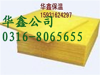 供应华鑫各种型号玻璃棉管