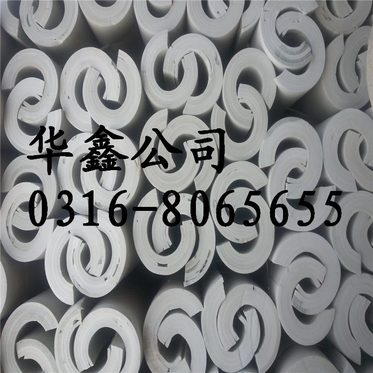 供应保冷管壳聚乙烯保温管壳直销价格