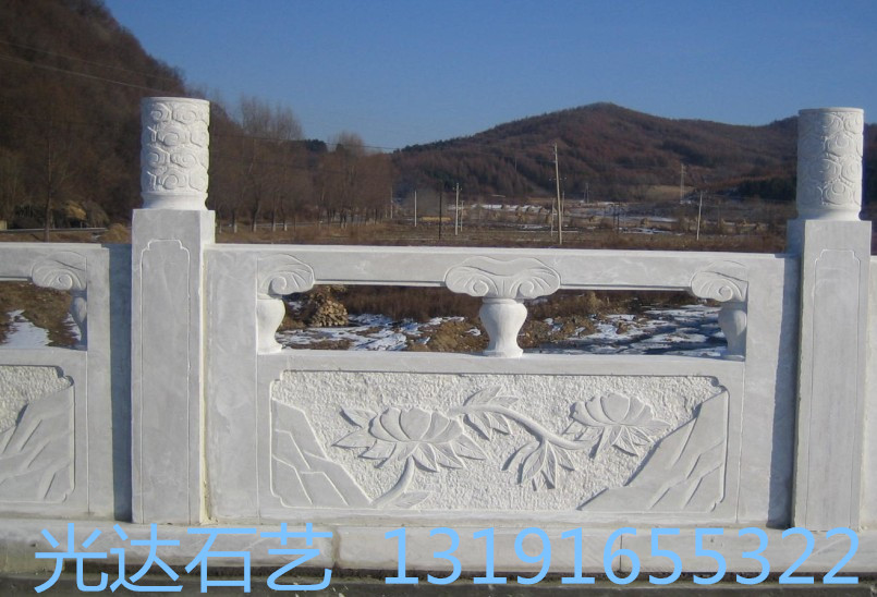 供应草白玉河堤护栏、草白玉景观护栏