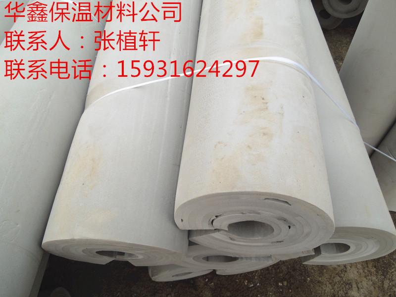 管道保冷聚乙烯保冷管壳深冷保冷材料