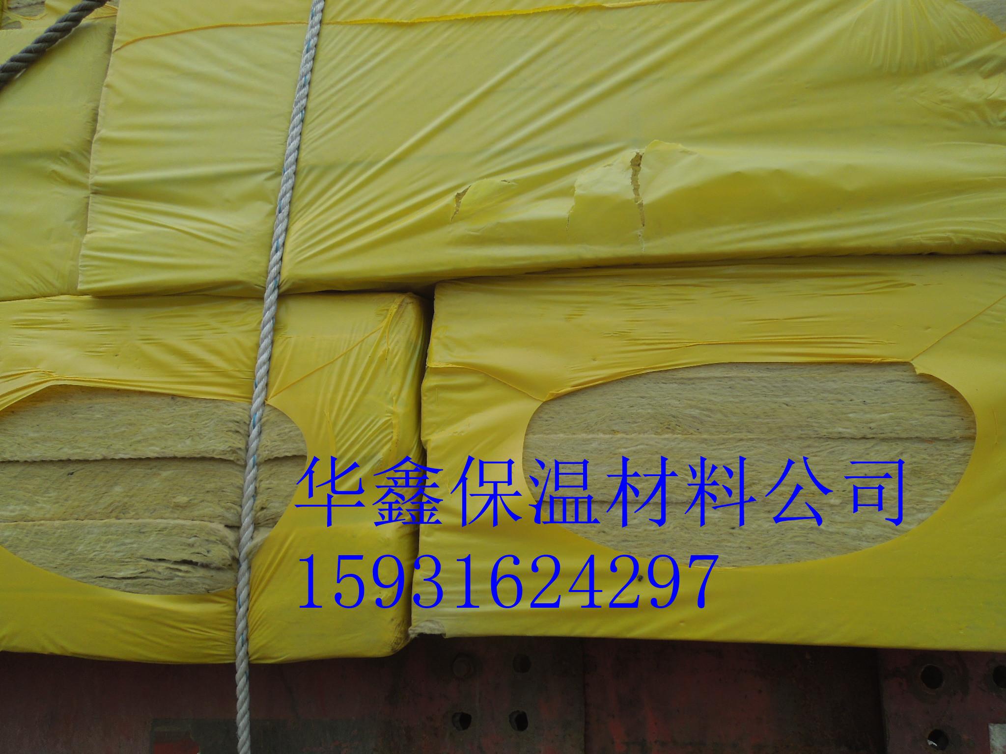 华鑫工艺船舶专用保温材料