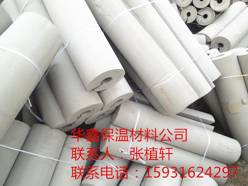 聚乙烯发泡保温管 保冷管最新报价