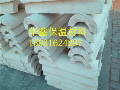 微孔硅酸钙保温管壳 无石棉硅酸钙