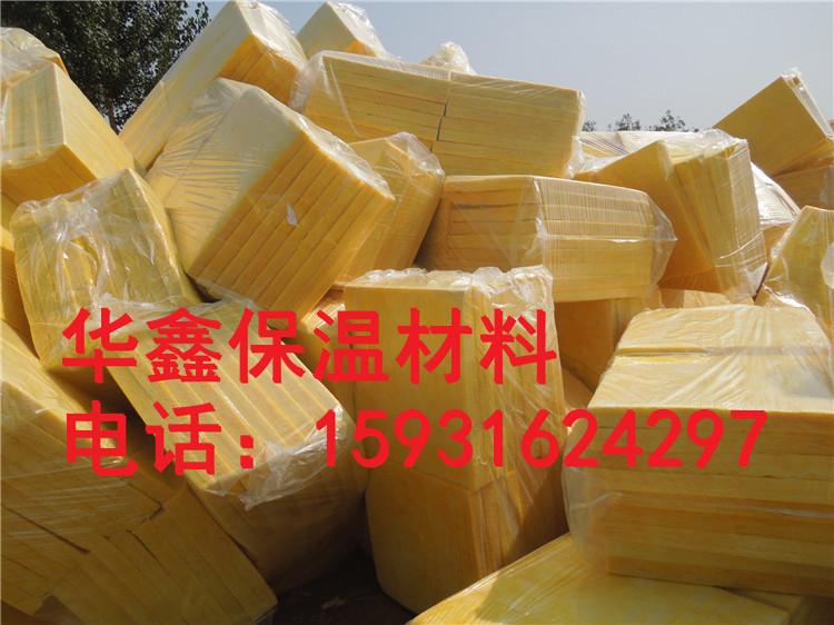 玻璃棉板的使用范围以及产品供应地