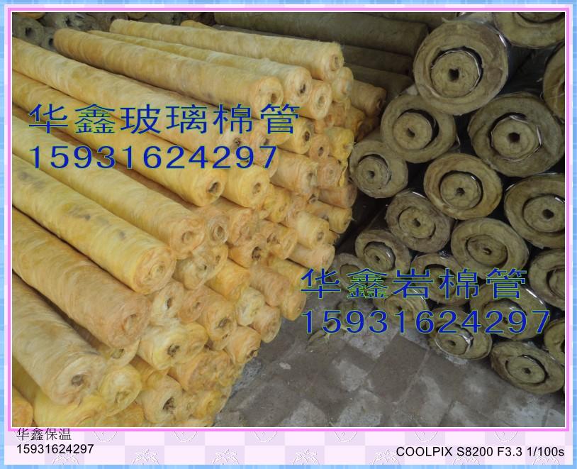 供应60玻璃棉管价格 玻璃棉管厂家