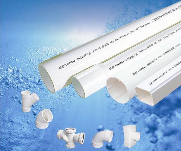 联塑pvc排水管规格