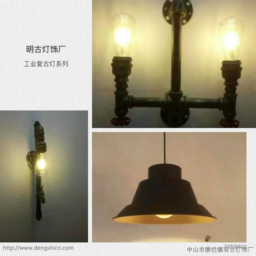 超级个性工业复古水管灯