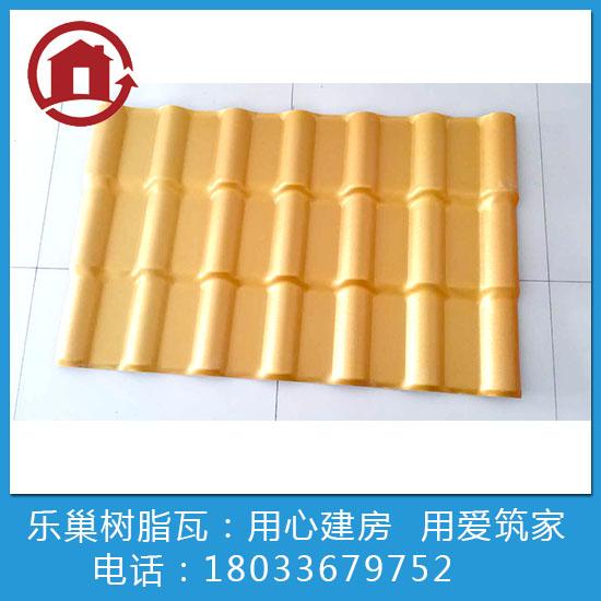 通海县树脂瓦厂家直销  PVC瓦塑料瓦仿古瓦