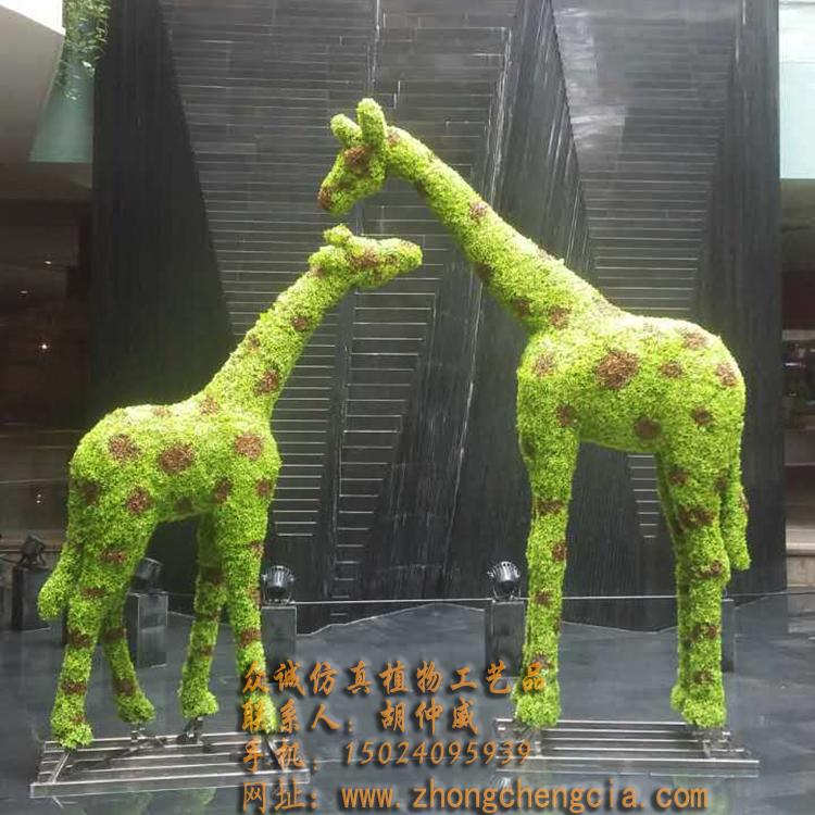 供应仿真植物造型,动物造型,立体花坛