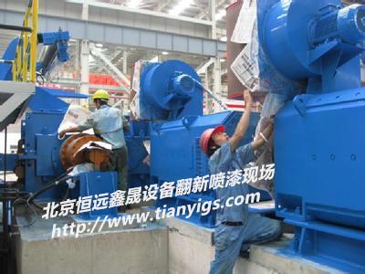北京钢结构喷砂除锈彩钢板翻新搅拌机喷漆
