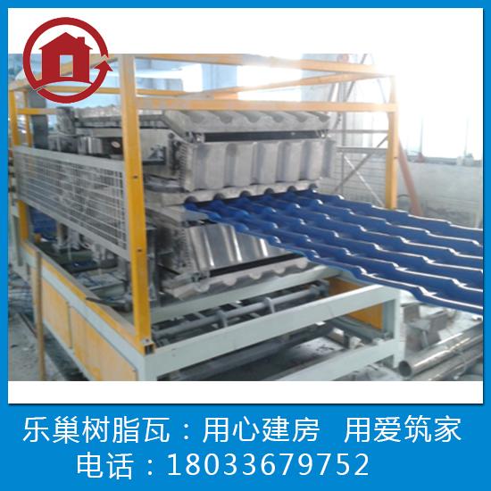 供应 树脂瓦使用寿命 国家平改坡工程专业用