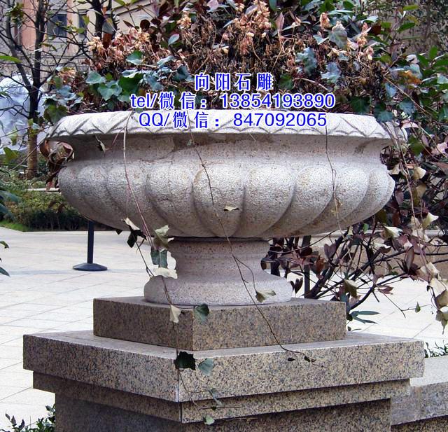 阳谷石雕花盆|石雕花盆价格|黄锈石花盆花钵