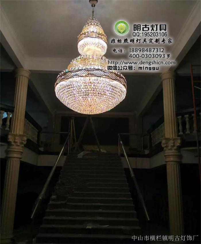 酒店大堂欧式水晶吊灯定制安装全过程展示-中山市