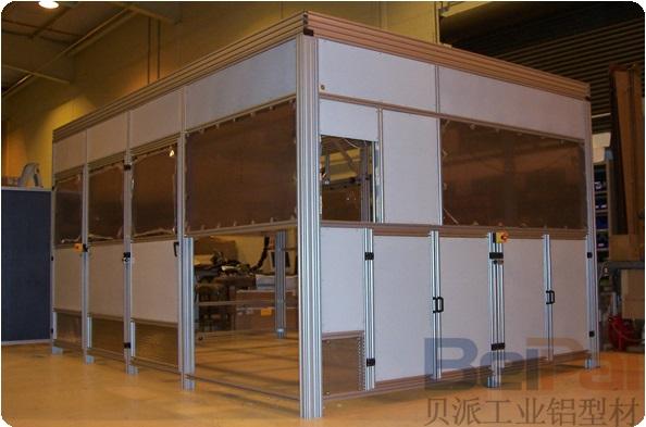 供应工业铝型材 安全工业围栏 无尘防护罩