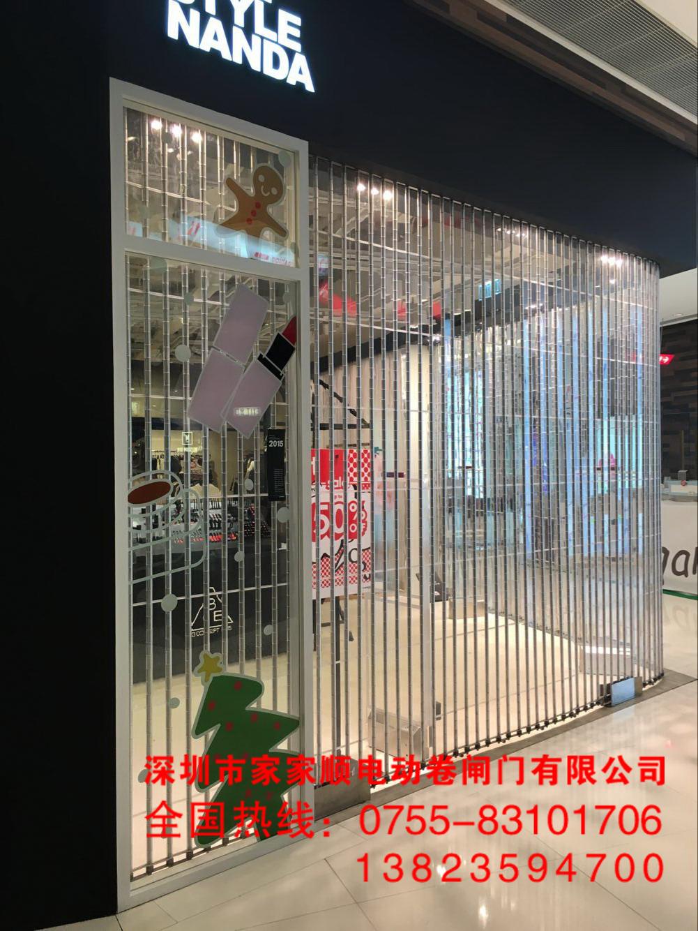 深圳南水晶卷闸门