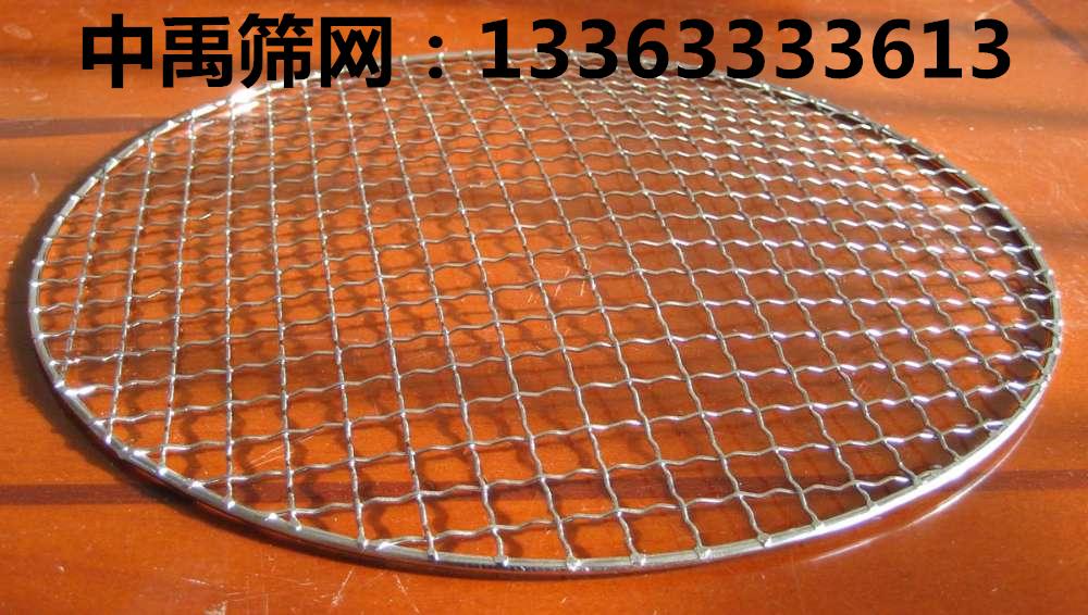 大连包边烧烤网厂家供应专业制造17年