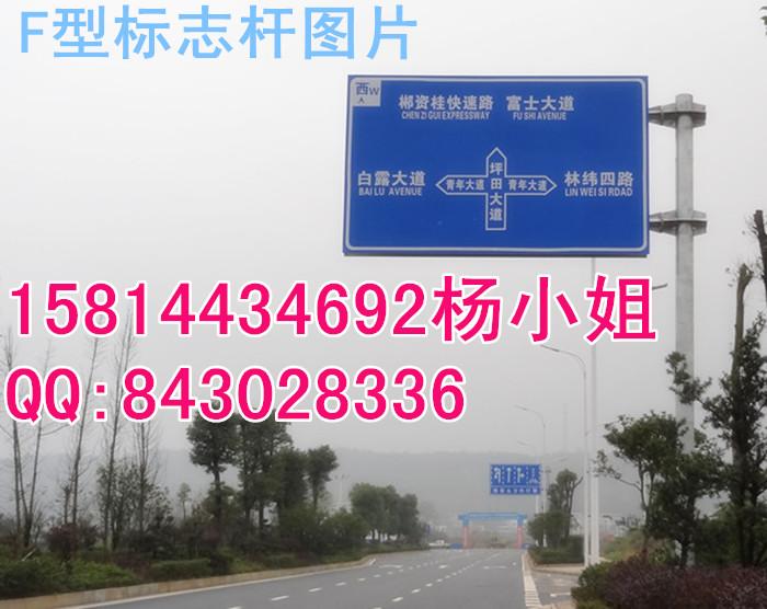 三亚风景旅游区指示牌制作,海口高速公路指示牌批发,儋州大型指路标牌