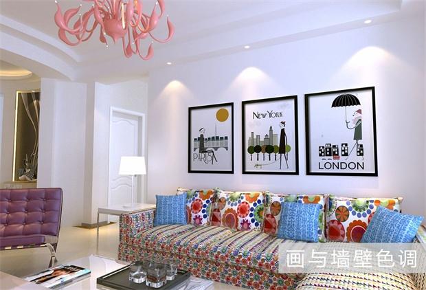 有人曾经请教画家如何使图画与居室相配,画家回答说:这很简单,只需根据作品调换合适的墙布或重刷墙色即可。当然,若是一幅名家大师的原作值得如此花费,而一般家庭作为壁上装饰的字画及花草、瓷盘等,主要是起补空以及和居室线条、色彩等起调和作用的,就不必如此费事了。不过,这位画家的回答,从另一个方面说明一个问题,那就是首先要选择与壁色相配的画作。 画与墙壁色调 根据统一或对比的需要,我们可以选择类似色或对比色的画幅相配。如感到居室这一端的色调统一有余,需要来一点活跃感,那可以选择色彩明快、对比强烈的现代画或与