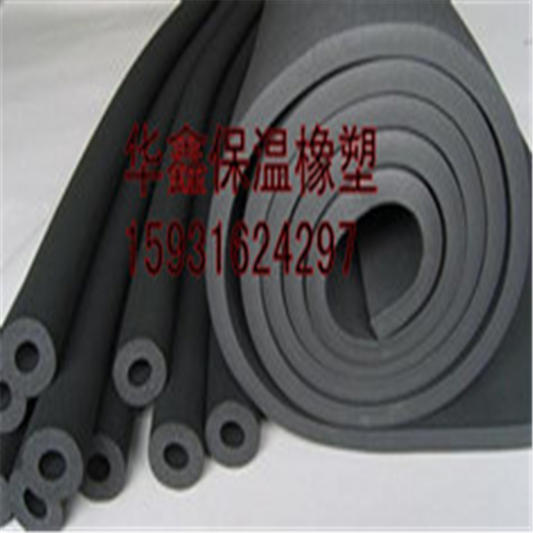 橡塑保温管 橡塑保温板的特点: